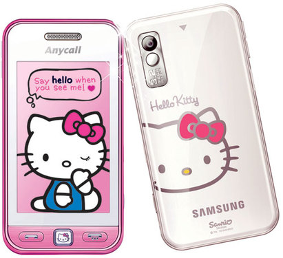free samsung gt-s5230 tocco lite software